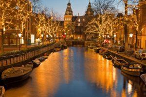 BeNeLux Άμστερνταμ