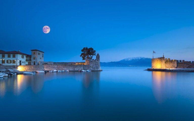 Στερεά Ελλάδα – Εύβοια