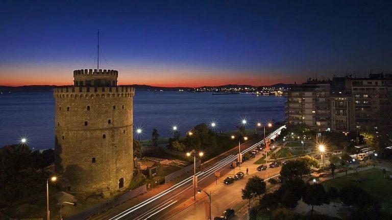 Θεσσαλονίκη από 99€